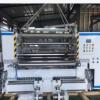 分条机设备 透明胶带分切机