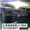 墙纸16D/5D/8D图案喷绘打印机12D立体壁画电视背景墙UV大型喷绘机