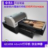 全自动UV打印机手机壳金属标牌亚克力彩印T恤纯棉服装数码印花机