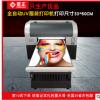 UV打印机档案袋打印机PVC亚克力标牌印刷机T恤服装印花机厂家直销