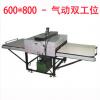 烫画机----- 订制生产600×800气动烫画机