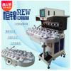 自动业生产8/八色转盘立式油盅移印机厂家生产直销