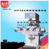 供应商品质双色移印机 气动双气动穿梭移印机