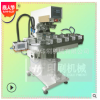 移印机-东莞移印机,双色移印机,四色电动油盅移印机厂家