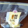 酥饼包装袋定制彩印塑料袋批发PE塑料袋
