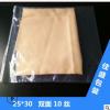 透明pe拉链袋定制 新款pe袋服装包装袋通用服装袋 塑料袋厂家批发