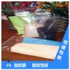 PE透明骨袋批发干果袋现货食品包装袋自封口零食夹链袋PE塑料袋