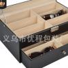 现货批发双层眼镜盒木质眼镜收纳盒太阳镜墨镜收纳pu眼镜展示盒