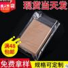 POF热缩袋热缩膜包装盒热缩膜包装塑封袋环保收缩包装透明封口膜