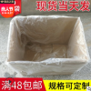 PO半透明周转箱袋纸箱内袋防尘防潮透明纸箱内膜袋装箱袋