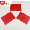 直销珠光纸红色烫金logo信封喜庆学校公司专属印刷西式信封