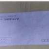 信封牛皮纸定制印刷logo定做单位学校信封订做公司企业信封袋制作