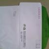 信封定制logo印刷彩色信纸信封袋封套专用增值税信封定做牛皮信封