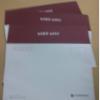 定制单色C4/9号牛皮纸信封120 彩色信封红包信封印刷牛皮纸档案袋