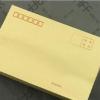 信封定做 厂家定制双胶纸信封时尚精美信封LOGO印刷创意信封批发