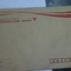 定制单色3号 5号6号 7号 9号牛皮纸信封中式 西式信封 彩色印刷