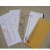 【平阳印刷厂家】大批量信封生产 中西式信封 双胶纸信封