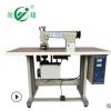超声波窗帘花边机 压花机 适用各种化纤布料 热熔性材料床上用品