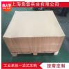 厂家直销黄板纸 牛皮垫纸 玻璃防护纸 防摩擦牛卡纸 建材垫纸