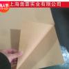 供应船舶船舶物料用纸垫纸120g牛皮纸包装材料纸防滑纸防防油纸