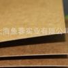 337克280G平张/卷筒牛皮纸 服装制衣画样版纸 可分切厂家直销