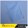 纯色雪梨纸定制 拷贝纸现货批发 可防潮透气之功效