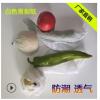 水果蔬菜隔层纸 防潮纸 17g白色拷贝纸现货供应