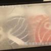 服装防潮纸logo印刷订制 衬衫 礼服 婚纱 箱包皮具包装拷贝纸