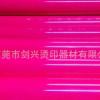 大量现货供应进口桃红色烫金纸 粉红 鲜红 玫红烫金箔 电化铝