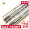 银墨点烫金纸 镭射银流沙镭射花版过塑电化铝 装饰印刷耗材烫金箔