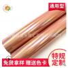 古铜彩虹烫金纸 东方电化铝烫纸烫膜过塑包装材料 过塑烫金箔批发