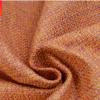 现货供应16色双色彩麻沙发布扎毛涂层纯色棉麻布料涤亚麻座垫面料