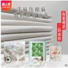 厂家直销棉麻布料 数码印花麻料 桌布门帘坐垫抱枕面料 1米起剪