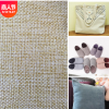 1200D优质全涤亚麻布 拉毛涂层复合布转移印花抱枕靠垫布料