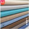 现货19色细亚麻布防水防污免洗沙发布料加密仿麻抱枕飘窗坐垫面料