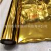 双面金银系列烫金纸 亚克力双面金银烫印 双面烫钻烫金纸贴金箔