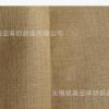 【厂家】生产供应黄麻布 粗麻布 麻网布