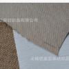 【厂家】生产供应粗麻布 油画布 涂层布