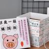 厂家直销网红生日礼物盒零食包装盒抖音同款猪饲料零食大礼包礼盒