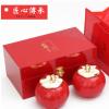 【茶叶罐】陶瓷罐茶叶包装盒 白茶龙井茶通用茶叶罐定制