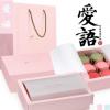 爱语马卡龙曲奇巧克力蔓越莓雪媚娘蛋卷礼品包装盒婚庆定做月饼盒