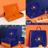 酒店中秋月饼盒 烘焙礼品盒50g6个8粒上下双层月饼盒印刷设计定做