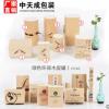 【茶叶礼盒】定制创意通用木皮罐茶叶包装盒天然茶叶礼盒