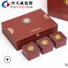 【茶叶包装木盒】普洱茶叶包装空礼盒精美定制茶福鼎七子饼一片装