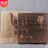 批发茶叶茶饼礼盒 普洱茶通用礼品包装盒 禅 可装357g-400g茶饼