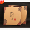批发普洱茶 茶叶包装盒 云南七子饼 357g饼茶空盒 送礼礼盒