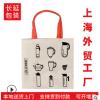 上海厂家定做环保帆布袋手提袋 束口穿绳袋 背包袋可印刷 logo