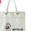 上海厂家 定做广告帆布袋 环保手提袋加工定制 专业定制单 可寄样