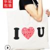 厂家专业定做帆布袋手提袋 创意单肩背包袋广告购物袋可印刷logo
