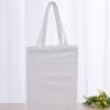 广告环保手提帆布袋定做空白购物棉布袋子单肩帆布包印刷Logo批发